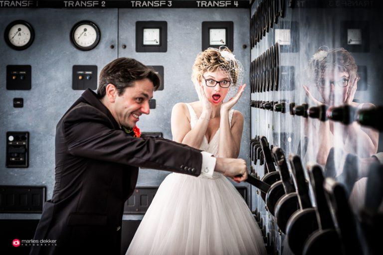 Trouwfotografie Van Nelle Fabriek Rotterdam – Mariella & Erik